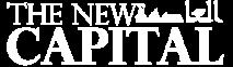 موقع اخباري The Newcapital -العاصمة